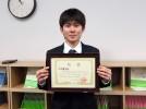 久田 健太郎(ひさだ けんたろう)法学部3年 B3JB1124