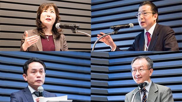 [HEIJフォーラム・専門家会議]各国の高等教育における教職員の能力開発と組織開発