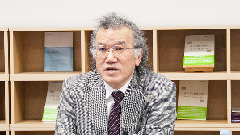 日本の高等教育政策